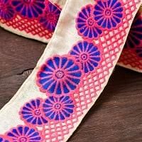 POP花柄刺繍チロリアンテープ (メーター売り・幅 約8cm) - ピンク