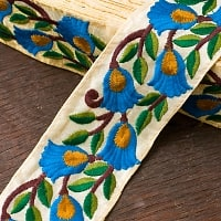 カラフル刺繍フラワーチロリアン
