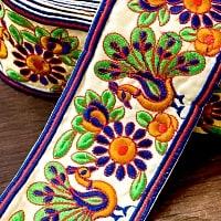 カラフル刺繍ピーコックチロリア