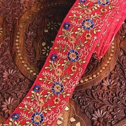 〔各色あり〕チロリアンテープ メーター売 - 金糸が美しい 更紗模様のゴータ刺繍〔幅:約6.4cm〕