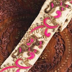 〔各色あり〕チロリアンテープ メーター売 - 金糸が美しい 象と更紗模様のゴータ刺繍〔幅:約5.5cm〕