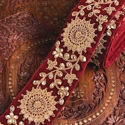 〔各色あり〕チロリアンテープ メーター売 - 金糸が美しい 更紗模様のゴータ刺繍〔幅:約6.5cm〕