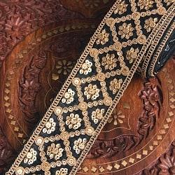 〔各色あり〕チロリアンテープ メーター売 - 金糸が美しい スパンコールとゴータ刺繍〔幅:約6cm〕