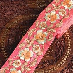 〔各色あり〕チロリアンテープ メーター売 - 金糸が美しい 更紗模様のゴータ刺繍〔幅:約7cm〕