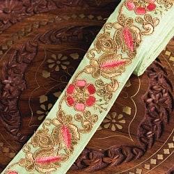 〔各色あり〕チロリアンテープ メーター売 - 金糸が美しい 更紗模様のゴータ刺繍〔幅:約4.2cm〕