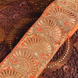〔各色あり〕チロリアンテープ メーター売 - 金糸が美しい 吉祥の孔雀模様とゴータ刺繍〔幅:約10.5cm〕