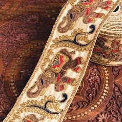 チロリアンテープ メーター売 - 金糸が美しい 象と更紗模様のゴータ刺繍〔幅:約8.5cm〕
