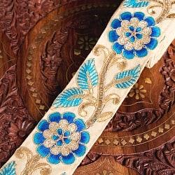 〔各色あり〕チロリアンテープ メーター売 - 金糸が美しい 更紗模様のゴータ刺繍〔幅:約5.5cm〕