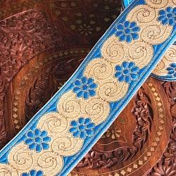 〔各色あり〕チロリアンテープ メーター売 - 美しい光沢感 更紗模様ブロケード〔幅:約7cm〕