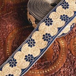 〔各色あり〕チロリアンテープ メーター売 - 美しい光沢感 小花模様のブロケード〔幅:約6.5cm〕