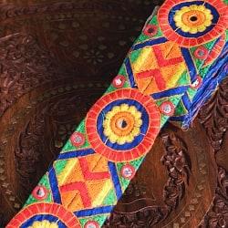 チロリアンテープ メーター売 - 色鮮やか 伝統模様のカッチ刺繍〔幅:約6cm〕