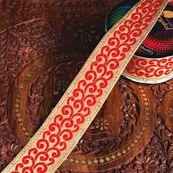 〔各色あり〕チロリアンテープ メーター売 - 金糸が美しい 更紗模様のブロケード〔幅:約5cm〕
