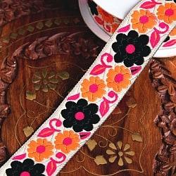 〔各色あり〕チロリアンテープ メーター売 - 色鮮やか 花柄のカッチ刺繍〔幅:約3.2cm〕