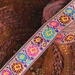 〔各色あり〕チロリアンテープ メーター売 - 美しい光沢感 更紗模様のブロケード〔幅:約4.3cm〕