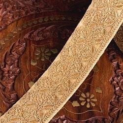 〔各色あり〕チロリアンテープ メーター売 - 金糸が美しい 更紗模様のゴータ刺繍〔幅:約4.3cm〕
