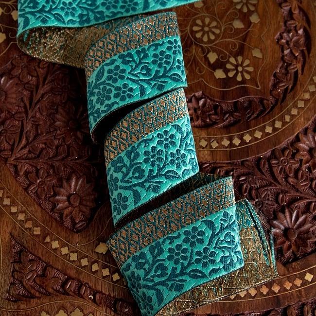 〔各色あり〕チロリアンテープ メーター売 - 美しい光沢感 更紗模様のブロケード〔幅:約5.5cm〕 2 - 他にはないとても素敵な雰囲気