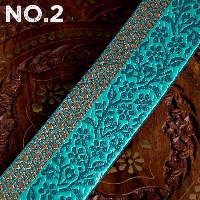 〔各色あり〕チロリアンテープ メーター売 - 美しい光沢感 更紗模様のブロケード〔幅:約5.5cm〕 8 - 【No.2】暗めエメラルド