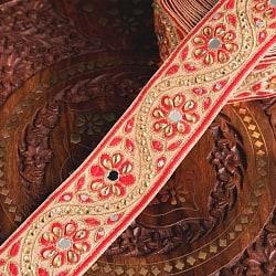 〔各色あり〕チロリアンテープ メーター売 - 色鮮やか ミラーワークとビーズ刺繍〔幅:約4.8cm〕