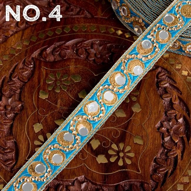 〔各色あり〕チロリアンテープ メーター売 - 色鮮やか ミラーワークとビーズ刺繍〔幅:約2.5cm〕 10 - 【No.4】水色