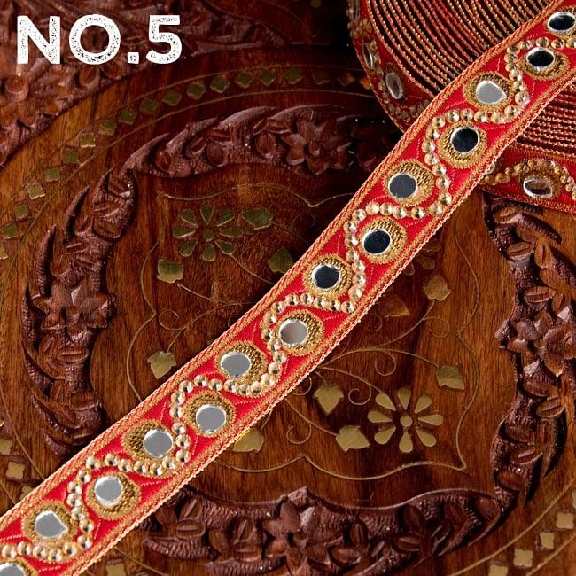 〔各色あり〕チロリアンテープ メーター売 - 色鮮やか ミラーワークとビーズ刺繍〔幅:約2.5cm〕 11 - 【No.5】レッド