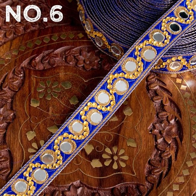 〔各色あり〕チロリアンテープ メーター売 - 色鮮やか ミラーワークとビーズ刺繍〔幅:約2.5cm〕 12 - 【No.6】パープル