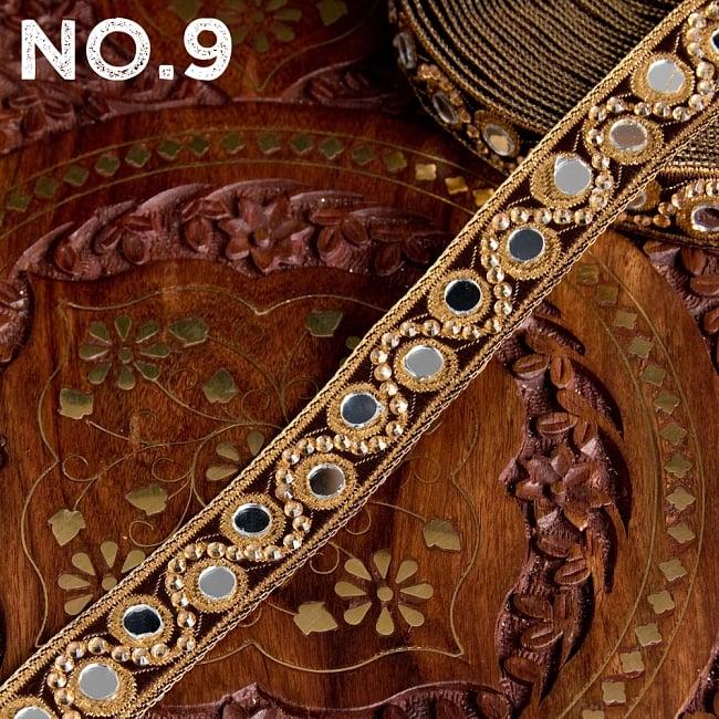 〔各色あり〕チロリアンテープ メーター売 - 色鮮やか ミラーワークとビーズ刺繍〔幅:約2.5cm〕 15 - 【No.9】ブラウン