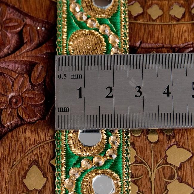 〔各色あり〕チロリアンテープ メーター売 - 色鮮やか ミラーワークとビーズ刺繍〔幅:約2.5cm〕 6 - 横幅はこのようになります。長さは、メートル単位の切り売りとなります。