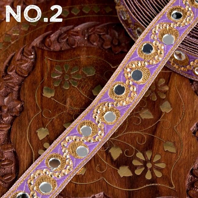 〔各色あり〕チロリアンテープ メーター売 - 色鮮やか ミラーワークとビーズ刺繍〔幅:約2.5cm〕 8 - 【No.2】ライトパープル