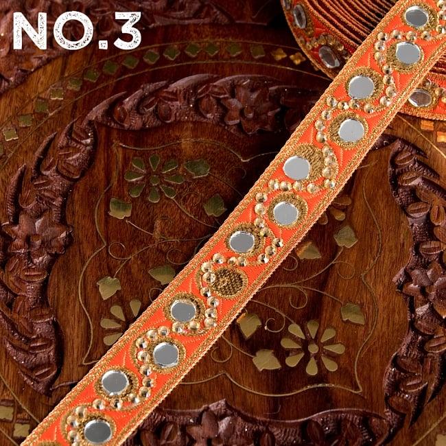 〔各色あり〕チロリアンテープ メーター売 - 色鮮やか ミラーワークとビーズ刺繍〔幅:約2.5cm〕 9 - 【No.3】オレンジ