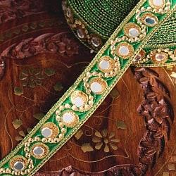 〔各色あり〕チロリアンテープ メーター売 - 色鮮やか ミラーワークとビーズ刺繍〔幅:約2.5cm〕