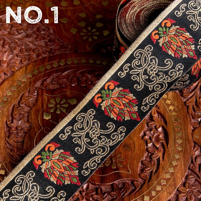 〔各色あり〕チロリアンテープ メーター売 - 美しい光沢感 更紗模様のブロケード〔幅:約5.3cm〕 7 - 【No.1】ブラック