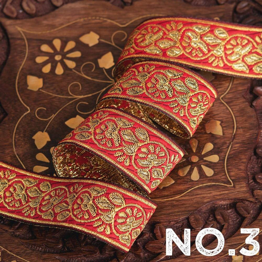 約9m ロール売り〔各色あり〕チロリアンテープ 美しい光沢感 更紗模様のブロケード〔幅:約2.3cm〕 10 -