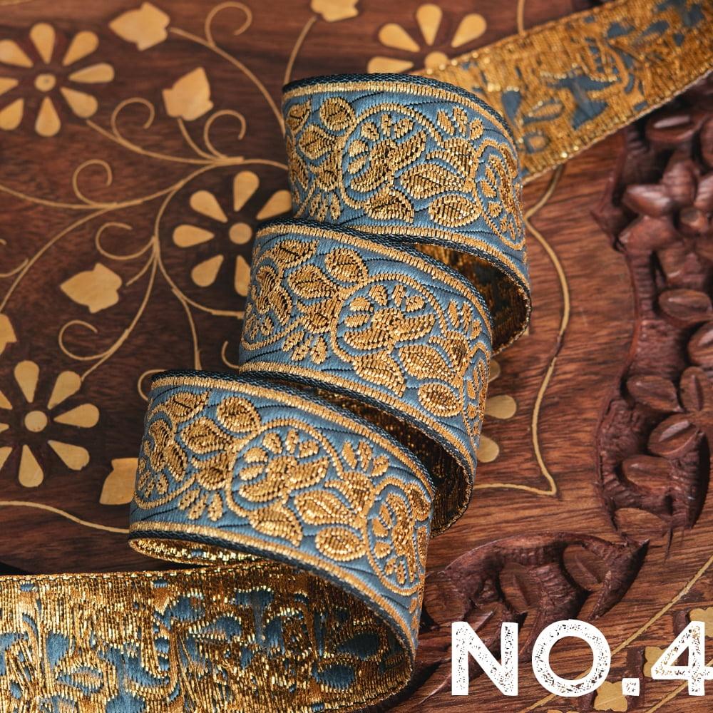約9m ロール売り〔各色あり〕チロリアンテープ 美しい光沢感 更紗模様のブロケード〔幅:約2.3cm〕 11 -