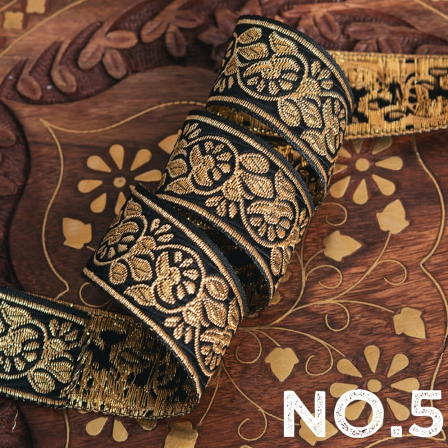 約9m ロール売り〔各色あり〕チロリアンテープ 美しい光沢感 更紗模様のブロケード〔幅:約2.3cm〕 12 -
