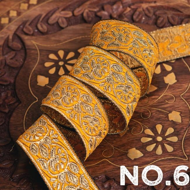 約9m ロール売り〔各色あり〕チロリアンテープ 美しい光沢感 更紗模様のブロケード〔幅:約2.3cm〕 13 -
