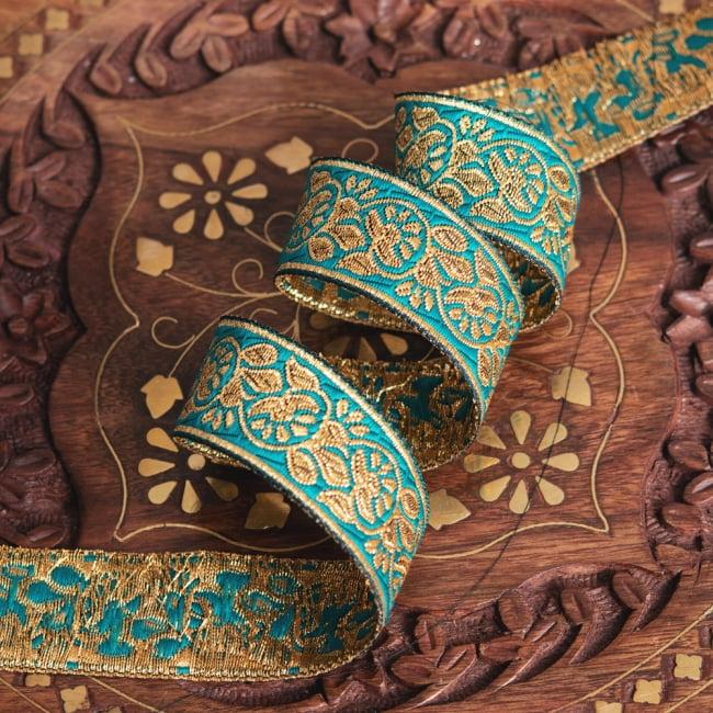 約9m ロール売り〔各色あり〕チロリアンテープ 美しい光沢感 更紗模様のブロケード〔幅:約2.3cm〕 2 - 他にはないとても素敵な雰囲気
