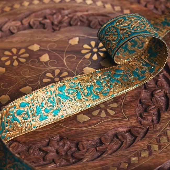 約9m ロール売り〔各色あり〕チロリアンテープ 美しい光沢感 更紗模様のブロケード〔幅:約2.3cm〕 5 - 裏面はこのようになっております