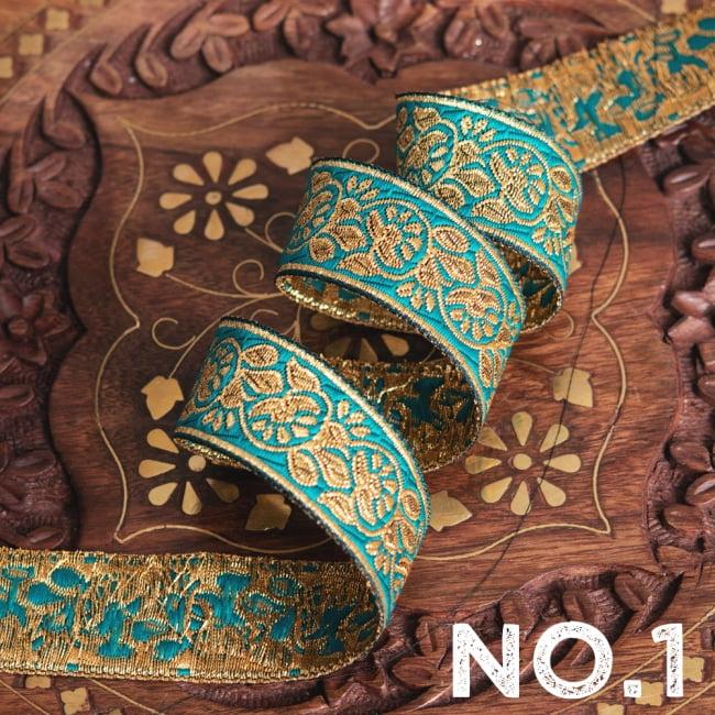 約9m ロール売り〔各色あり〕チロリアンテープ 美しい光沢感 更紗模様のブロケード〔幅:約2.3cm〕 8 - 【No.8】コーラルピンク