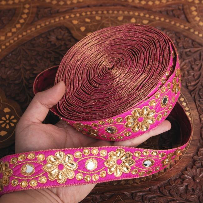 約9m ロール売り〔各色あり〕チロリアンテープ - ミラーワークとビーズ刺繍〔幅:約3.4cm〕 7 - こちらの1ロールまるごとの販売となり、お得なプライスになっております。