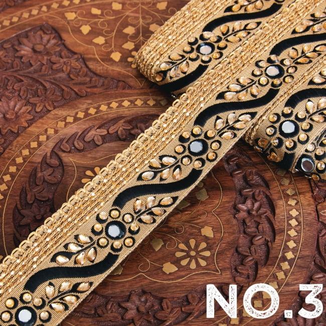 約9m ロール売り〔各色あり〕チロリアンテープ - ミラーワークとビーズ刺繍〔幅:約4.5cm〕 10 -