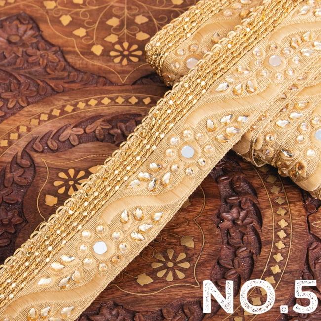 約9m ロール売り〔各色あり〕チロリアンテープ - ミラーワークとビーズ刺繍〔幅:約4.5cm〕 12 -