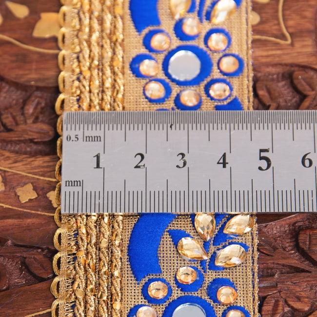 約9m ロール売り〔各色あり〕チロリアンテープ - ミラーワークとビーズ刺繍〔幅:約4.5cm〕 6 - 横幅はこのようになります