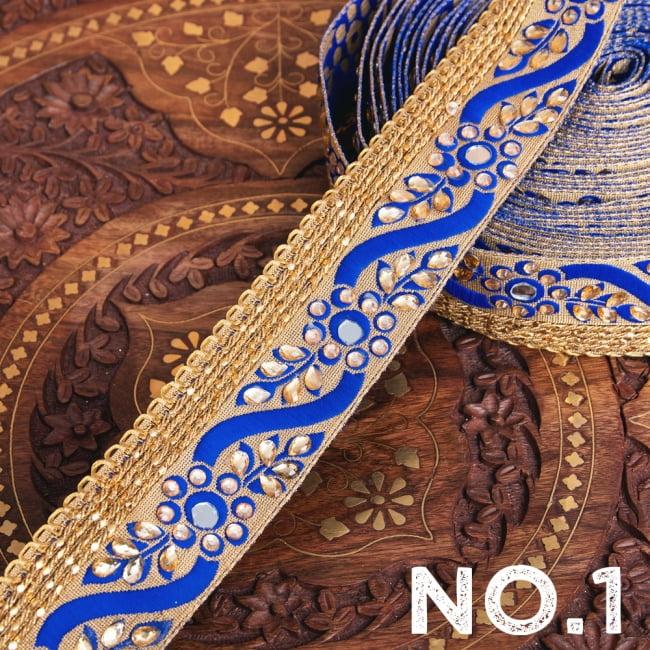 約9m ロール売り〔各色あり〕チロリアンテープ - ミラーワークとビーズ刺繍〔幅:約4.5cm〕 8 -