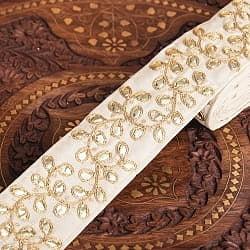 チロリアンテープ メーター売 - 金糸が美しい 更紗模様のゴータ刺繍〔幅:約5.5cm〕