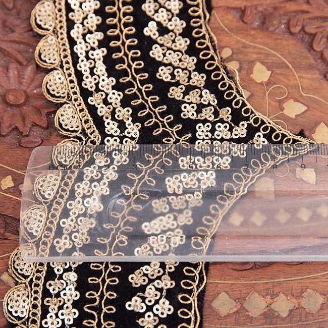 チロリアンテープ メーター売 - 金糸が美しい 更紗模様のゴータ刺繍〔幅:約10cm〕 - 黒ベロア 7 - 横幅はこのようになります