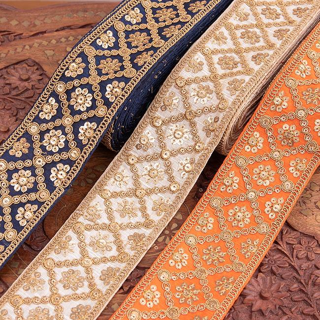【全7色】 チロリアンテープ メーター売 - 金糸が美しい 更紗模様のゴータ刺繍〔幅:約5.8cm〕 - ハンデラバードの写真