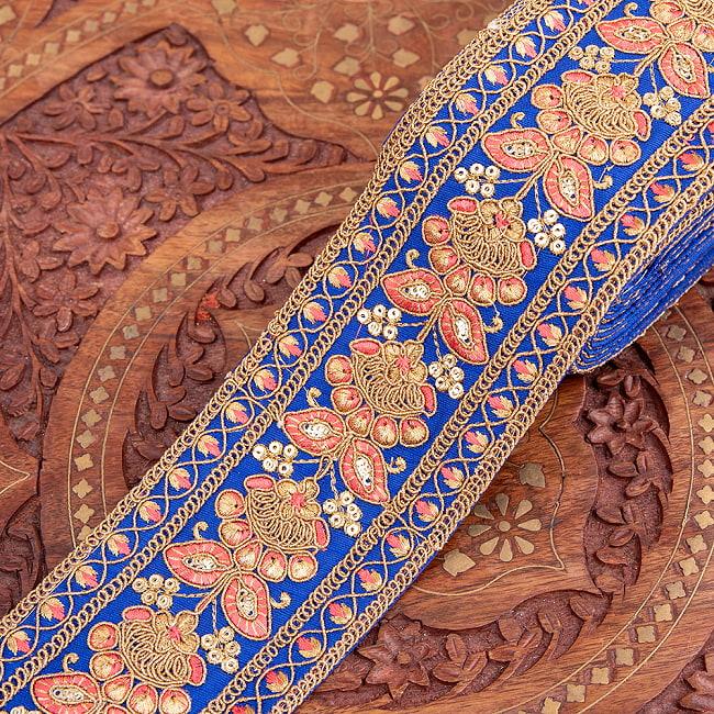 【全5色】 【極太幅7.5cm】 チロリアンテープ メーター売 - 金糸が美しい 更紗模様のゴータ刺繍 −金魚草 10 - 3:青