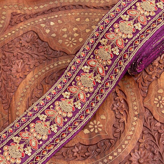 【全5色】 【極太幅7.5cm】 チロリアンテープ メーター売 - 金糸が美しい 更紗模様のゴータ刺繍 −金魚草 13 - 5:紫