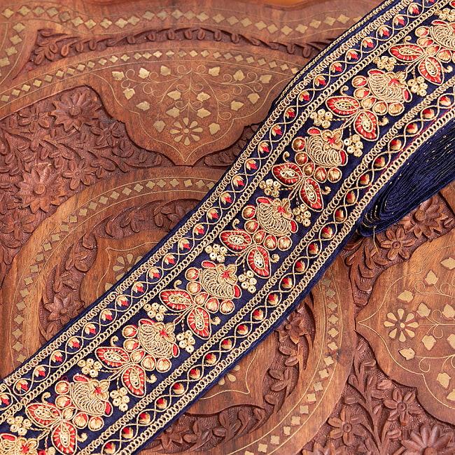 【全5色】 【極太幅7.5cm】 チロリアンテープ メーター売 - 金糸が美しい 更紗模様のゴータ刺繍 −金魚草 14 - 6:ロイヤルブルー