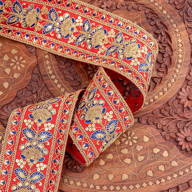 【全5色】 【極太幅7.5cm】 チロリアンテープ メーター売 - 金糸が美しい 更紗模様のゴータ刺繍 −金魚草 3 - 他にはないとても素敵な雰囲気
